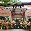 Liu Chu Fang – a must-try dimsum restaurant in Da Nang