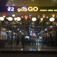 Gupgo – a must-try Korean BBQ house in Da Nang