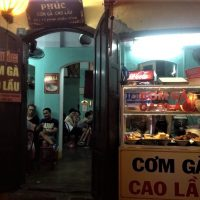Phuc Chicken rice & Cao lau – a good place to enjoy Hoi An local food